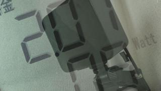 HTC Viveのベースステーションの電源が自動で切れるように設定する