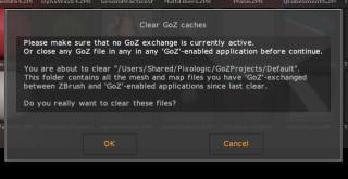 ZBrushメモ 「Gozが上手くいかない場合の対応方法」