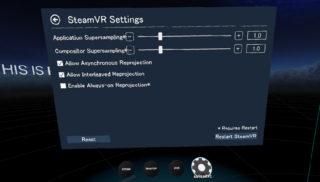 「OpenVR Advanced Settings」でSteamVRの内部解像度や高度な設定を変更する