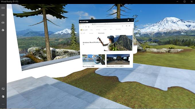 Windows Mixed Reality(Windows MR)でSteam VRをセットアップ