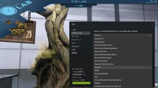 SteamVRのスーパーサンプリング(内部解像度)をアプリケーション毎に個別で手動調整・設定する