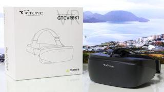 1万円台のSteam VR対応「マウスコンピュータ G-Tune GTCVRBK1」レビュー。格安VR HMDの実力と性能を試す